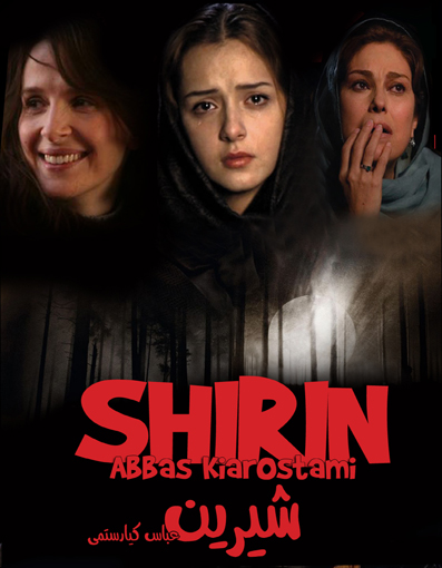 shirin